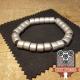 EDC Aluminum Bead Bracelet